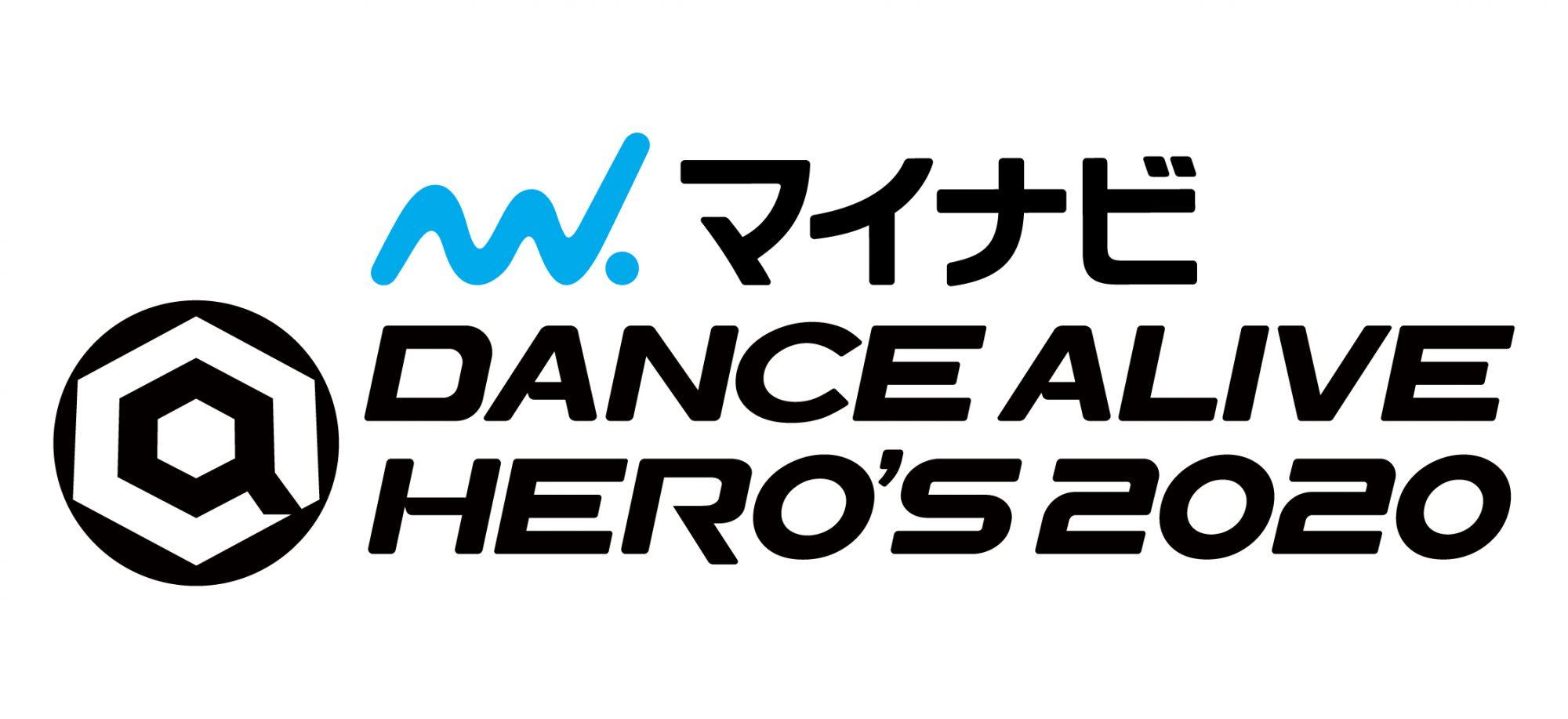 株式会社マイナビが2年連続オフィシャルスポンサーに決定!